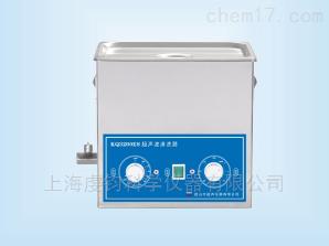 KQ-300ES升級型超聲波清洗機