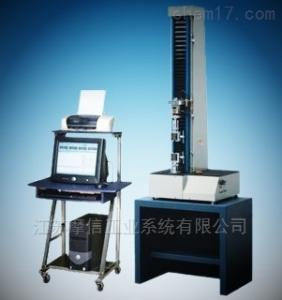 MX-0580 合肥拉力试验机