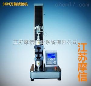 MX-0580 玻纤维拉力测试仪