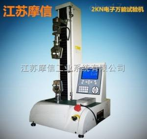 MX-0580 萬能拉壓力檢測儀器