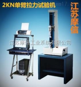 苏州生物力学试验机专业制造商