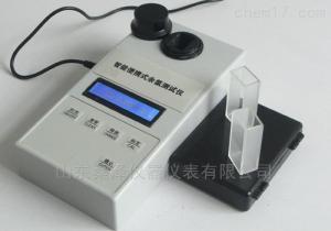 SZ-4037 便攜式余氯測試儀 余氯比色計
