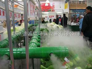 超市蔬菜架喷雾增湿机器报价
