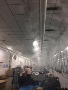 大型纺织厂专用的加湿器多少钱