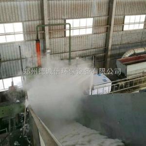 化纤厂专用加湿器设备