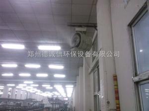 化纤厂加湿设备多少钱一台