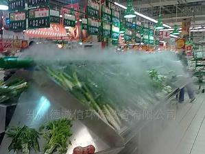 蔬果展台加湿机器