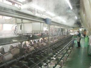纺织工业雾化加湿机器价格