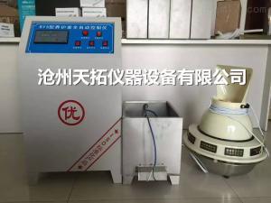 混凝土标养护室自动控制仪