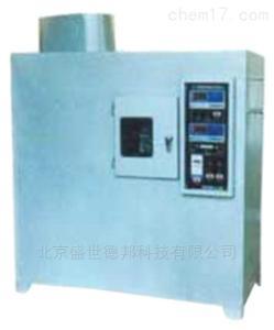 SQ005 日用陶瓷热稳定性测定仪