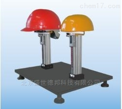 ACJ-1 安全帽垂直间距佩戴高度测量仪