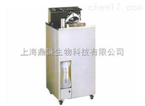 三洋MLS-3020CH高壓滅菌器