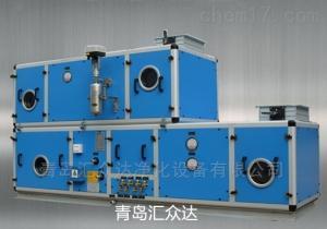 山东净化工程空调机 组恒温恒湿机组
