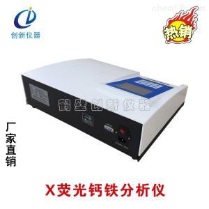 KL3100型 X荧光测硫仪报价-生产厂家