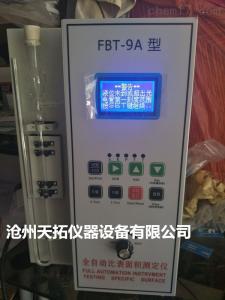 FBT-9型 全自动水泥勃氏比表面积仪