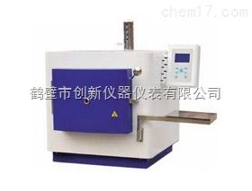 XL-2000 灰挥测试仪 智能马弗炉 工业分析仪