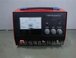 LT/LTB-2 北京磁力探伤仪