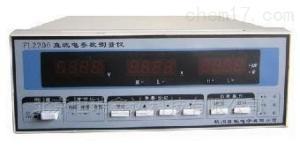 SN/-FL2200 北京多功能功率测试仪表