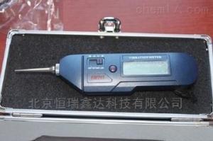WH/BM213 北京四种振动参数测量仪