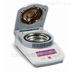 GR/SFY-2 北京红外水分快速分析仪