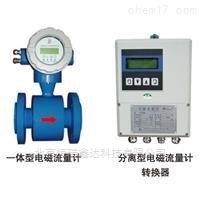 LT/LD-200 北京体积流量监测仪