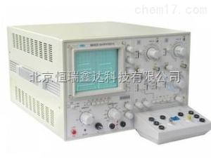 SN/HZ4832 北京静态参数测量仪