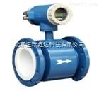 GR/EC410 北京体积流量测量仪