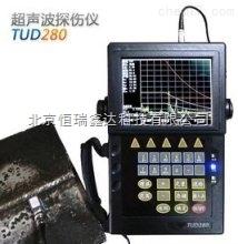 LT/TUD210 北京超声波探伤仪