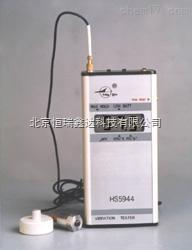 WH/HS5944型 北京机械振动测量仪