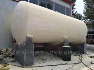铝皮反应釜保温施工价格下调