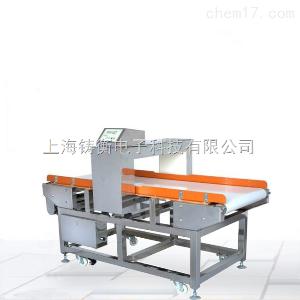 洗滌行業專用金屬探測儀