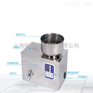小型粉末自動分裝機