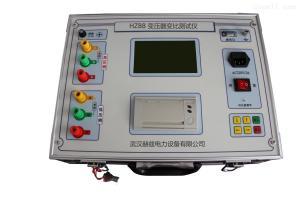 HZBB系列 承装修试设备租赁 变压器变比测试仪