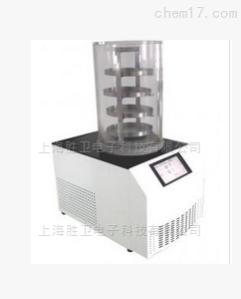真空冷冻干燥机价格