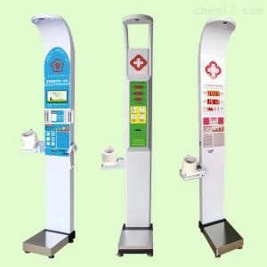 HW-900A智能体检机 自动健康检测智能体检机 多功能健康一体机