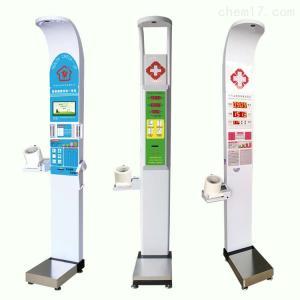 身高体重体检机 一站式测量血压身高体重体检机智能体检仪秤