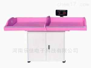 HW-1000 多功能便攜臥式嬰兒身高體重量床