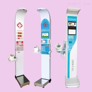 智能体检一体机 自助智能医用体检一体机 健康精密测量仪器