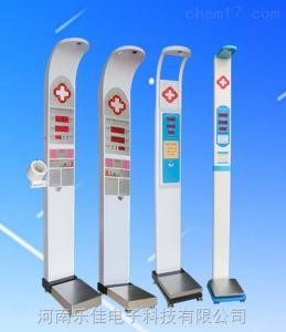 HW-900Y 医用超声波电子秤——全自动测量电子体重秤