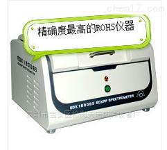 EDX1800E 东莞X荧光光谱ROHS分析元素仪器