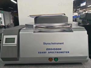 EDX4500 X熒光成分合金分析儀生產廠家