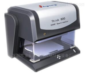 Thick800A 天瑞工廠直銷鍍層測厚檢測儀器