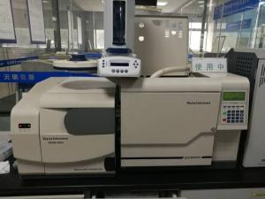 GC-MS6800 环保ROHS2.0十项测试气相色变质谱联用仪器