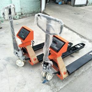 YCS1-3T 塘沽銷售地牛秤ycs叉車秤1-3噸電子稱價格
