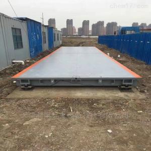 SCS 重庆衡器厂家销售1-200吨大型电子地磅秤
