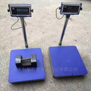 TCS-100kg 保定100公斤高精度工业电子台秤报价