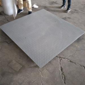 1吨2吨 内蒙古1.5x2米称牛电子磅秤价格