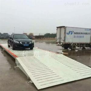 SCS 港口称重160吨地磅 天津港160吨汽车地磅厂