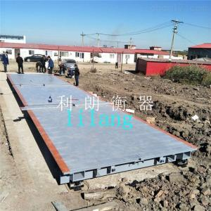 SCS150T 天津地秤150噸直銷廠家