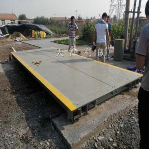 20T 山西20吨电子磅称价格2x5米20T地磅称厂家